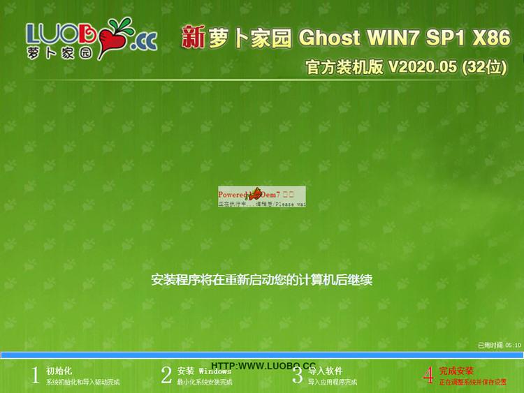 win7系统硬盘版原版装机镜像下载