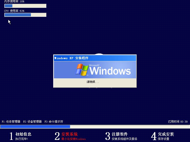 技术员联盟ghost win7 64位操作系统微软官网版v1.0.0