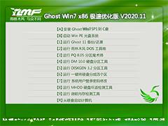 雨林木风Ghost win7旗舰版系统下载v2020.11