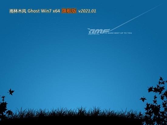 雨林木风Ghost win7 64位旗舰版系统下载v2021.01
