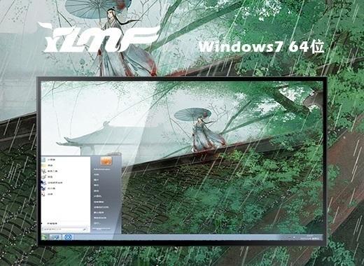 雨林木风Ghost win7绝对纯净版64位镜像下载 v2021.06