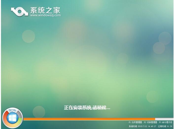 win8超级精简版镜像最新下载