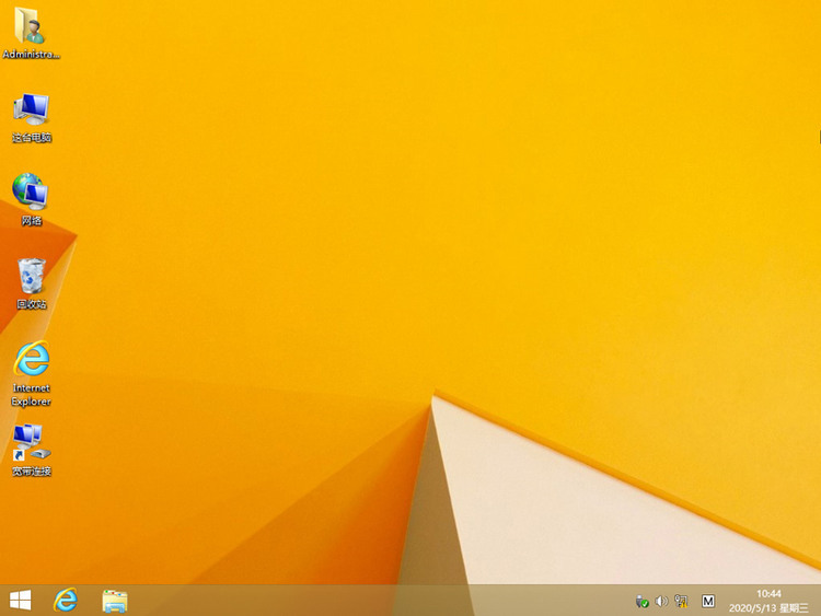 windows8正式版原版推荐下载