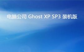 windowsxp sp2