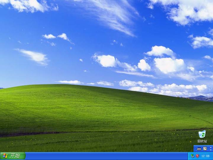 2020年Windows xp X64纯净版下载(64位免激活)
