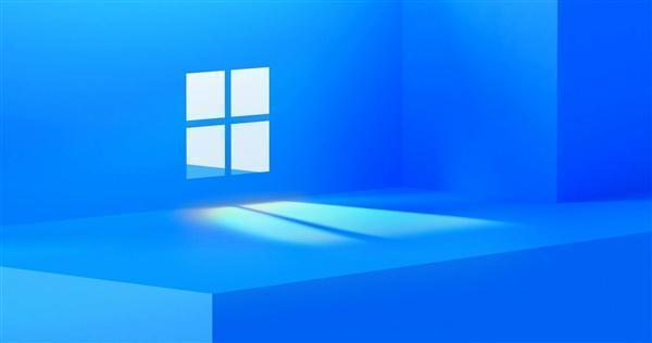 微软原版 Win11预览版官方中文预览版下载安装 v2021.06