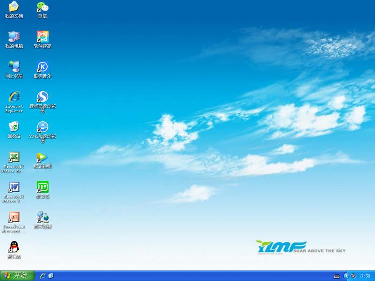 Windows XP SP3微软官方原版