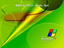 雨林木风 Ghost xp sp3 32位 完美安装版v2021.05