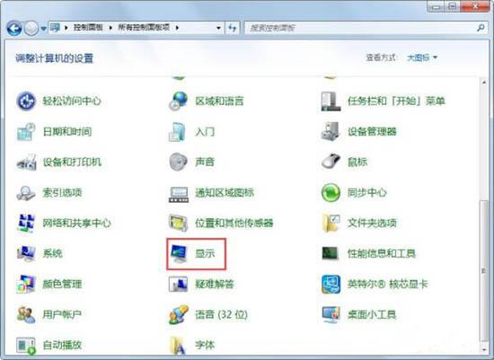win7系统屏幕闪烁问题,win7系统解决桌面闪屏办法