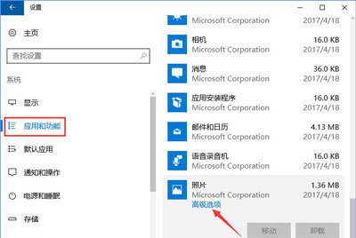 windows10图片打不开,windows10图片打不开解决办法