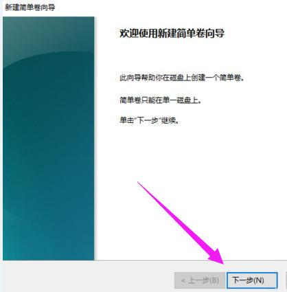 windows10系统分盘,windows10怎样增加新分盘